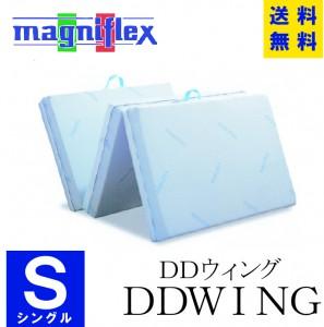 DDウィングS