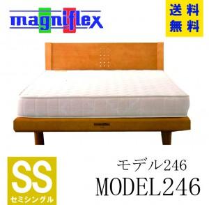 モデル246SS